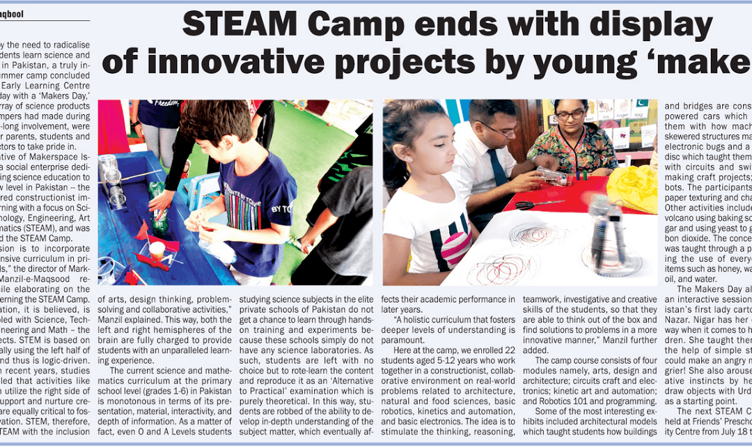 """Media Coverage of STEAM CAMP"""