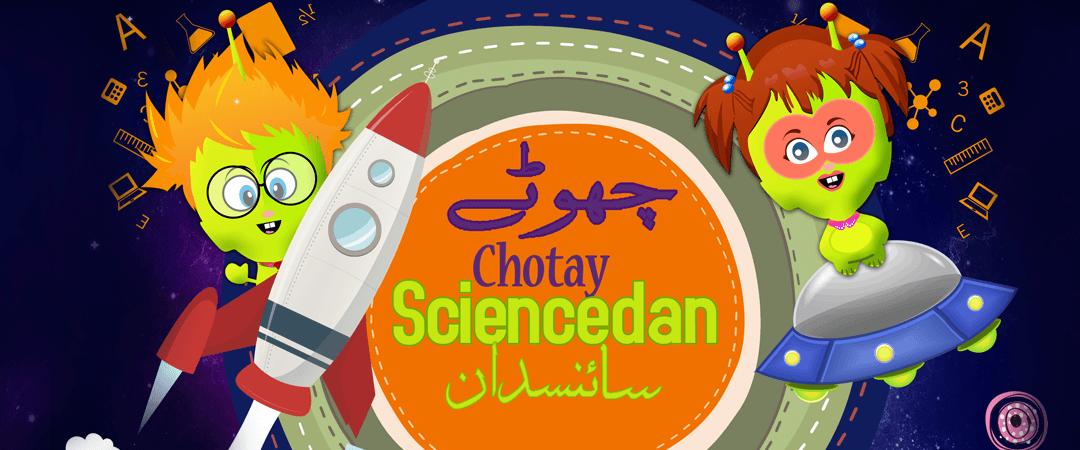 Chotay Sciencedan
